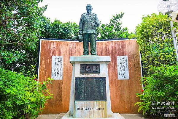 波上宮神社059.jpg