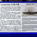 波上宮神社065.jpg