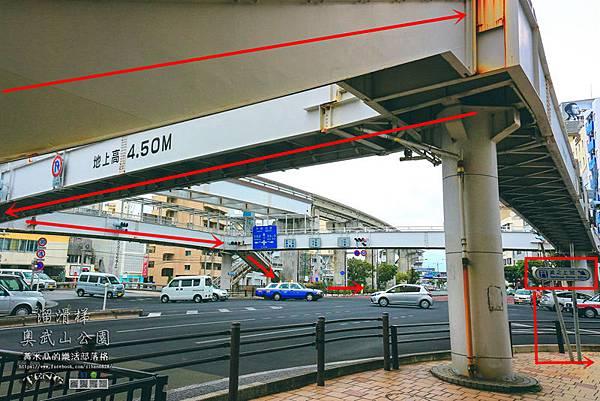 奧武山公園溜滑梯012.jpg