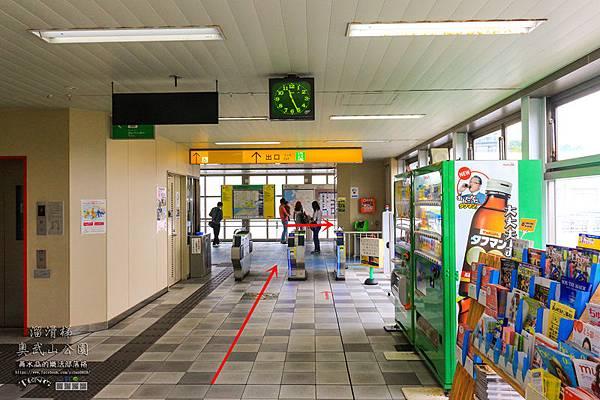 奧武山公園溜滑梯016.jpg