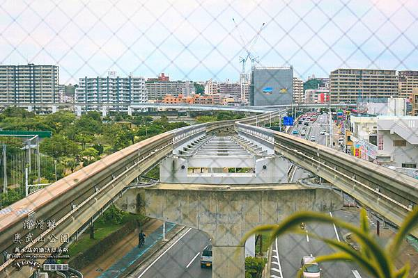 奧武山公園溜滑梯047.jpg