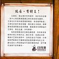 瑞居渡假飯店055.jpg