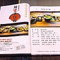 龍皇丹信仰餐飲053.jpg