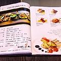 龍皇丹信仰餐飲055.jpg
