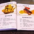 龍皇丹信仰餐飲058.jpg