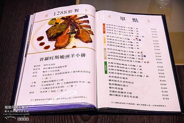 龍皇丹信仰餐飲059.jpg