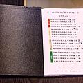 龍皇丹信仰餐飲060.jpg