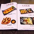 龍皇丹信仰餐飲062.jpg