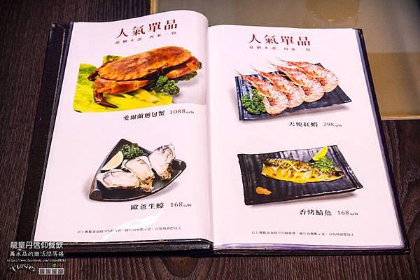 龍皇丹信仰餐飲061.jpg