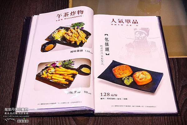 龍皇丹信仰餐飲063.jpg