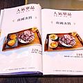 龍皇丹信仰餐飲065.jpg