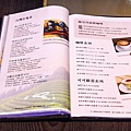 龍皇丹信仰餐飲066.jpg