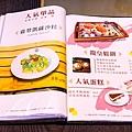 龍皇丹信仰餐飲064.jpg