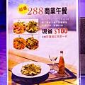龍皇丹信仰餐飲069.jpg