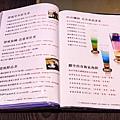 龍皇丹信仰餐飲067.jpg