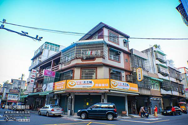永福西街無名大腸麵線005.jpg