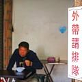 永福西街無名大腸麵線007.jpg