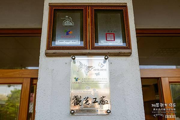 桃園觀光酒廠016.jpg