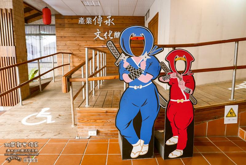 桃園觀光酒廠【桃園旅遊】