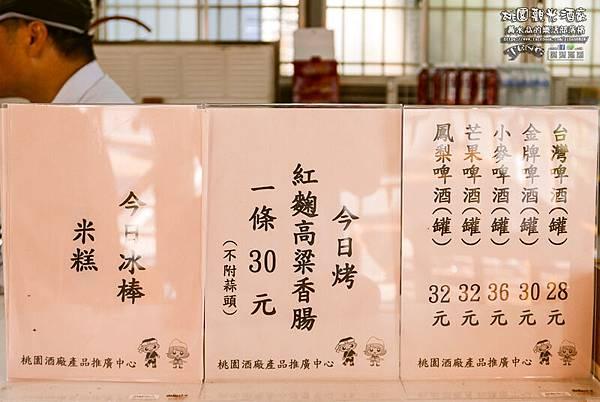 桃園觀光酒廠049.jpg