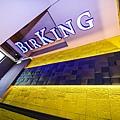 栢金 Birking015.jpg
