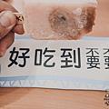 舊時光新鮮事018.jpg