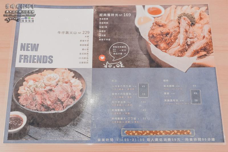 舊時光新鮮事【嘉義美食】