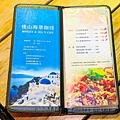 後山海景咖啡043.jpg