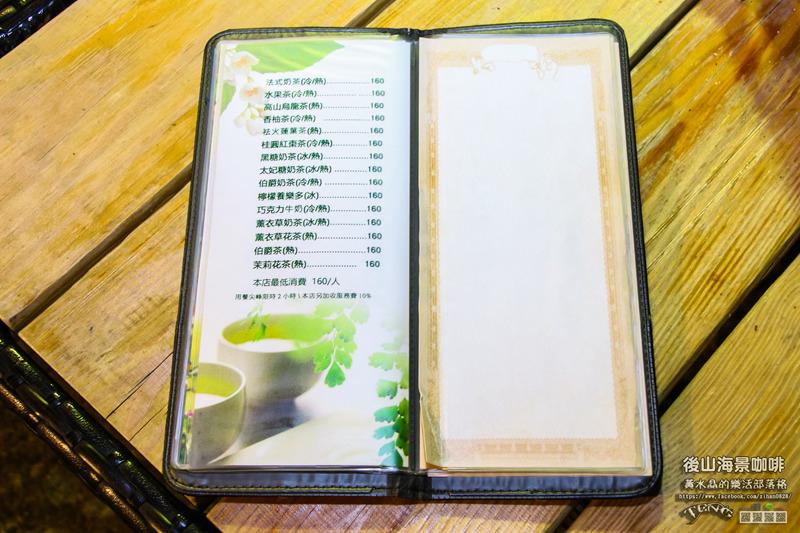 後山海景咖啡【基隆景觀餐廳】