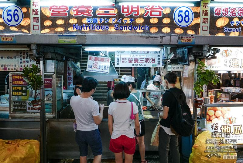 TSP天盛鋪營養三明治58號攤【基隆美食】