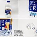 透明奶茶001.jpg