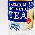 透明奶茶004.jpg