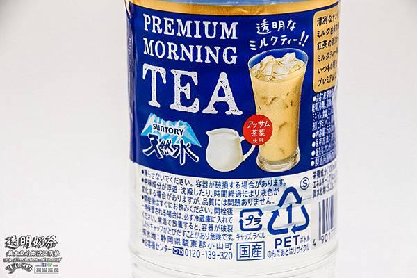 透明奶茶005.jpg