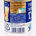 透明奶茶006.jpg