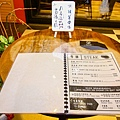 BADAUYAO八斗邀044.jpg