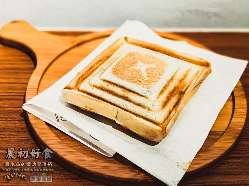 晨初好食早午餐【八德美食】