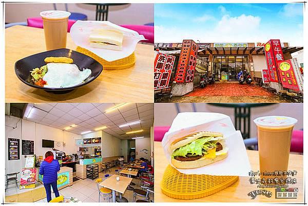 Egg's home精緻早午餐001.jpg