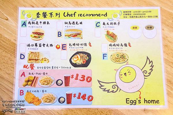 Egg's home精緻早午餐024.jpg