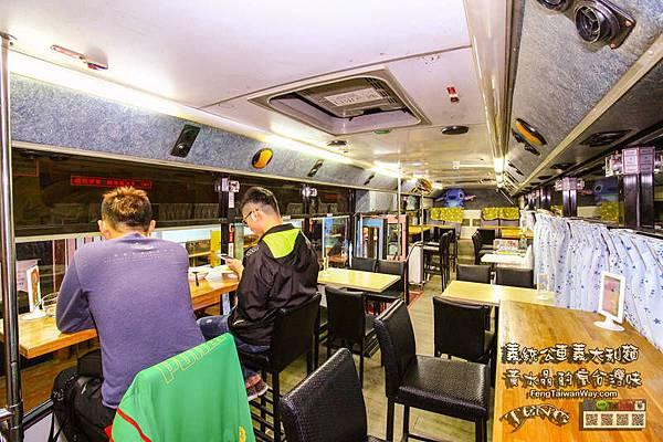 義統公車義大利麵014.jpg