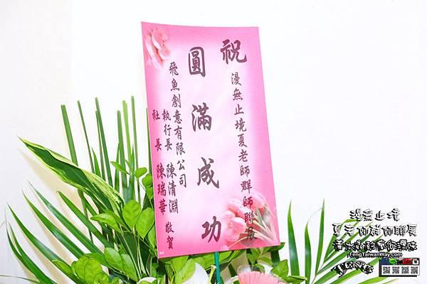 夏老師群師聯展(大溪中興國小)007.jpg