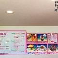 石垣島米嚕米嚕黑糖冰淇淋008.jpg