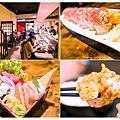 海賊日式料理001.jpg