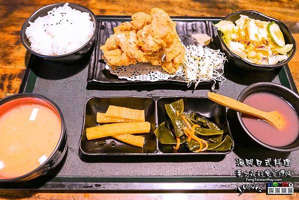 海賊日式料理018.jpg