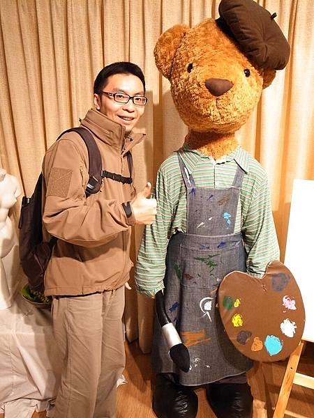 阿宅與小熊