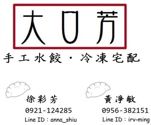 名片(1)大