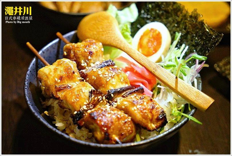 澠井川日式燒肉丼飯的圖片搜尋結果
