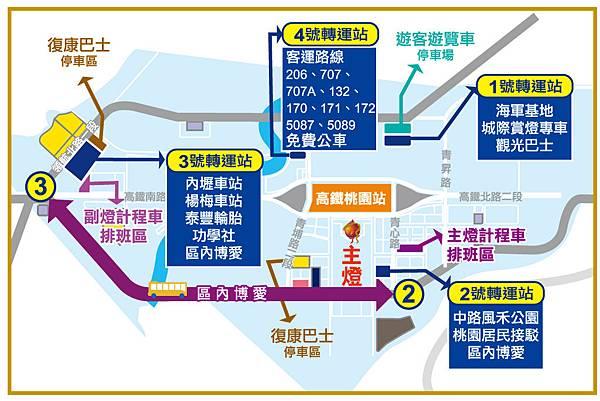 台灣燈會停車指引