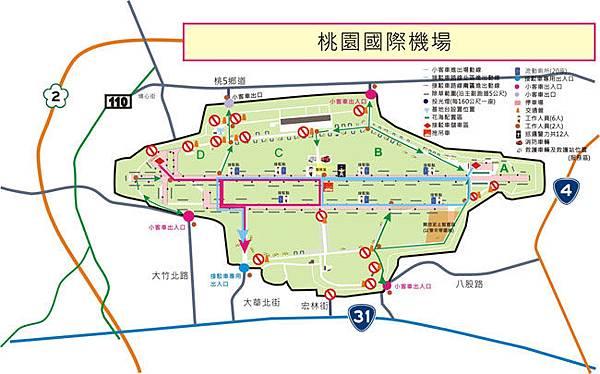 台灣燈會海軍基地