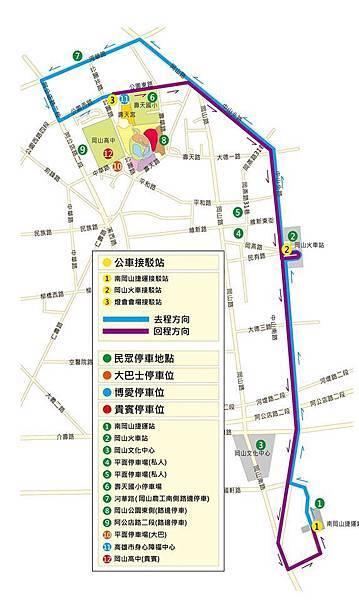 岡山燈會交通資訊