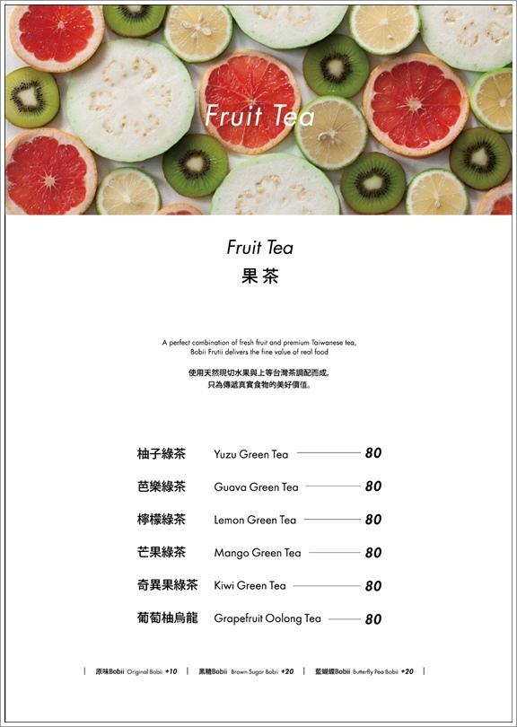 Bobii Frutii_第四季菜單海報_20161912_外框-09.jpg